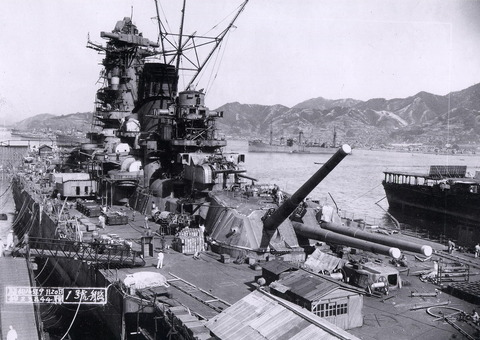 Yamato_battleship_under_fitting-out_works