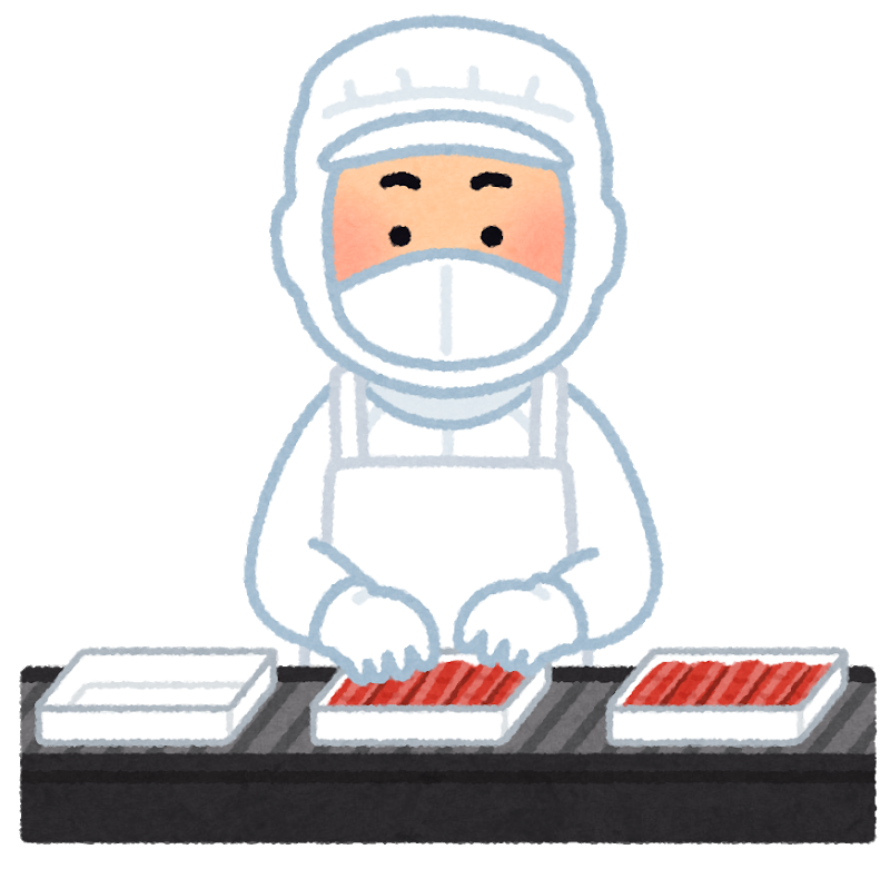 job_syokuhin_koujou_apron