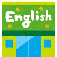 english_school
