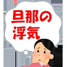 pose_shinpai_fukidashi_woma