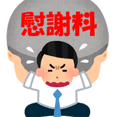 omoi_businessman