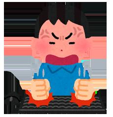 computer_keyboard_yatsuatar