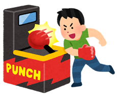 game_punching_machine