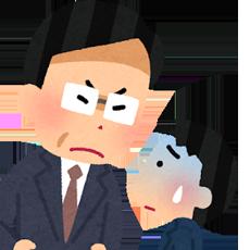 business_kaisya_pawahara_ma