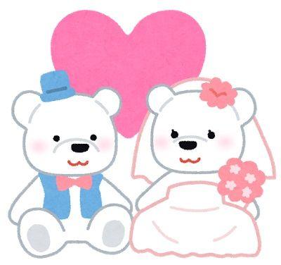 wedding_bear