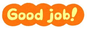 message_good_job