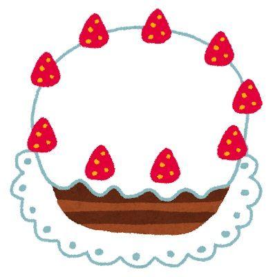 cake_plain