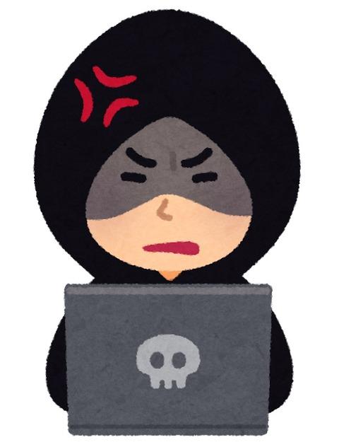 hacker_cracker2_angry