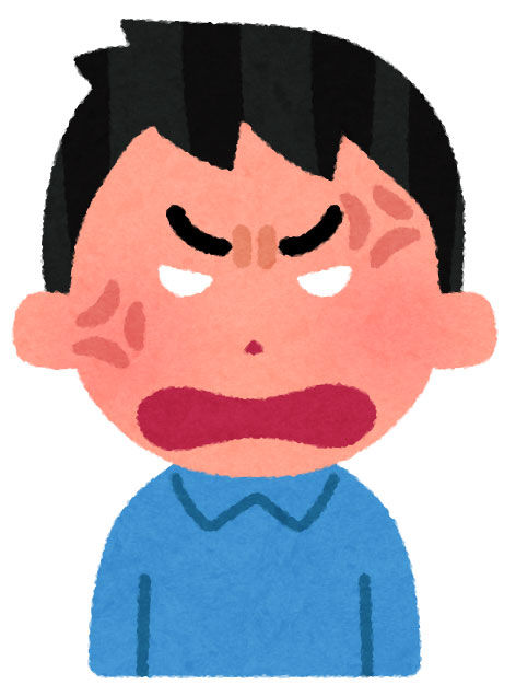 face_angry_man4