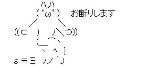 gazou_0140