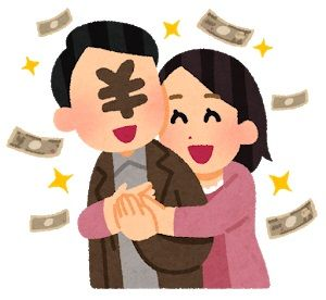 couple_money_yen_man