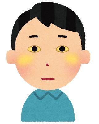 eye_byouki_oudan