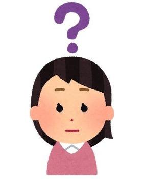 question_head_girl