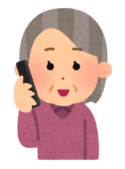 phone_oldwoman1_smile