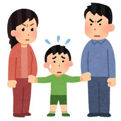 family_rikon_shinken_arasoi_boy