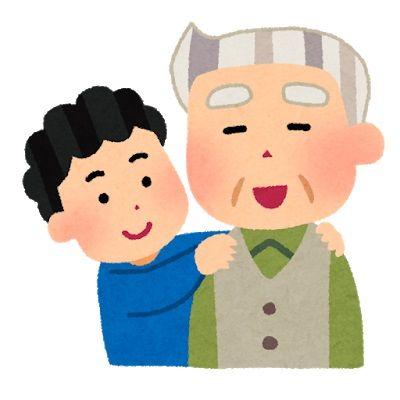 keirou_katamomi_ojiichan2