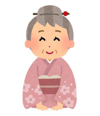 shinnen_aisatsu_obaasan
