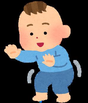 baby_aruku