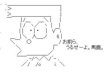 gazou_0127