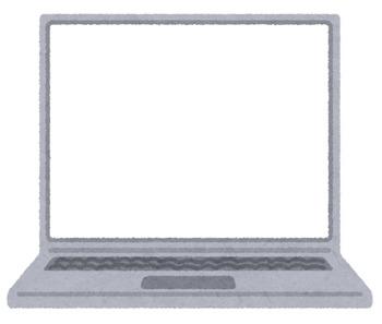 computer_laptop_note_zabuton