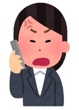 打ち合わせの電話の度に「上司さんいますか!?#」ってトゲトゲしいの。私「会議で席を外しておりま・・・」 代理店「じゃあまた」ってガチャ切り…