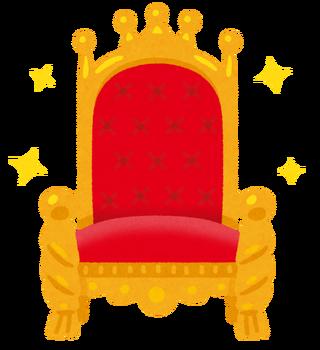 royal_gyokuza