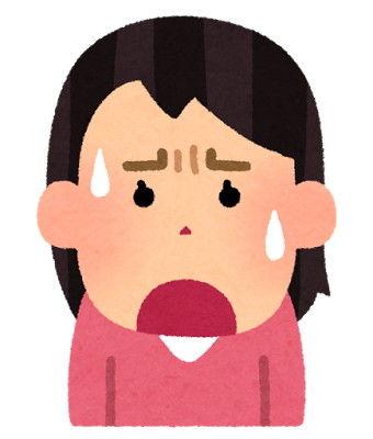 最近Podcastを聞くようになり、悩み相談で子供が泣いて謝っても怒りが収まらないという相談があった。で、ゲストの脳科学者が回答していたんだけど全てが終始不快だった。