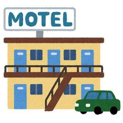 building_travel_motel