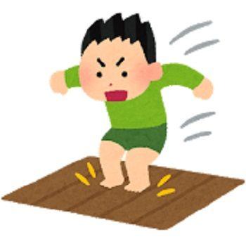 子供ジャンプ