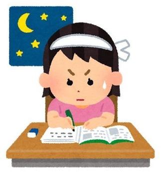 study_night_girl