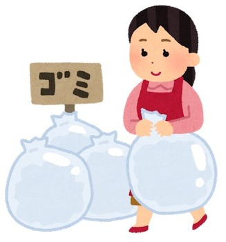gomidashi_woman