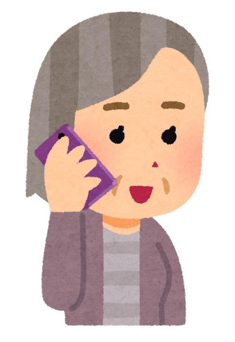 smartphone_talk10_obaasan