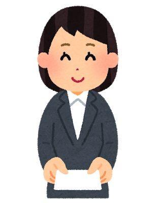 meishi_woman