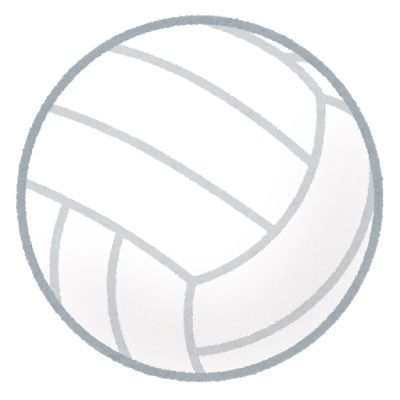 sports_ball_volleyball_white