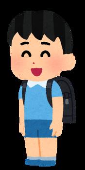 school_randoseru_boy
