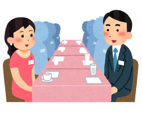 婚活イベントのサクラやってた。タダで飲み食いできる上バイト代ももらえて最高だった。同時に女性の若さは何物にも勝る、今勝負時という事実を痛感し…