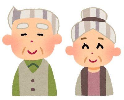 keirou_couple2