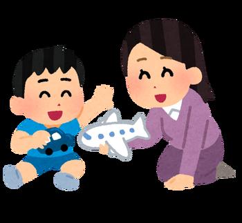 toy_omocha_asobu_boy_oyako