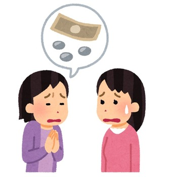 money_kariru_friend_woman