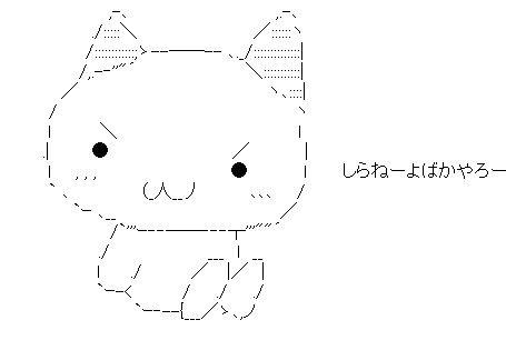 gazou_0090