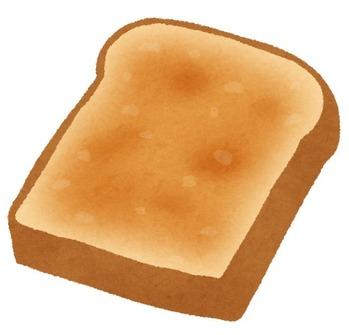 pan_toast_kongari