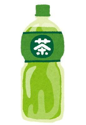 ペットボトルお茶