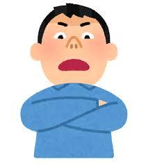 坂上忍(53)がウエンツ瑛士に激怒!「お前、何様なの?」