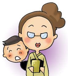 椎名林檎(41)の最新画像がPTA会長のおばさんみたいでエチチw