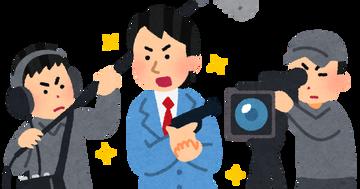 俳優・小出恵介さんの現在wwwwwww