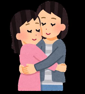 hug_couple_women