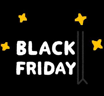 shopping_black_friday