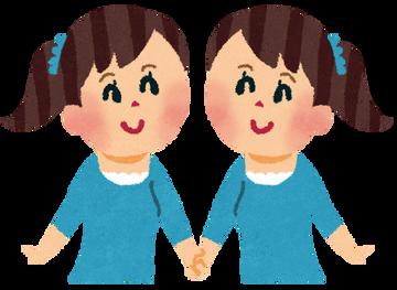 【画像】蛯原友里、幼少期のキュートな双子ショット披露