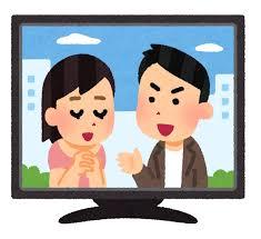 ガッキー「逃げ恥」本放送より再放送のほうが高視聴率wwww