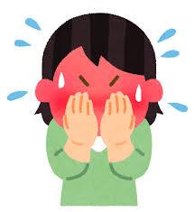 【衝撃】石田ゆり子(50) 「わたし 実は・・・」